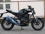 CB250R/ホンダ 250cc 京都府 岡島モータークラブ