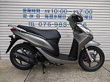 ディオ110/ホンダ 110cc 京都府 岡島モータークラブ