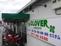 クローバーモーターサイクル