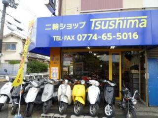 二輪ショップtsushima