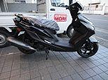 シグナス125X/ヤマハ 125cc 京都府 ピュアスポーツ・モリ