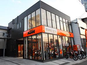 KTM大阪北 (株)オートショップ・ヨシマサ