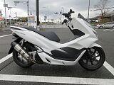 PCX150/ホンダ 150cc 大阪府 単車屋吉田(インディアンモーターサイクル大阪南)