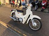 スーパーカブ110/ホンダ 110cc 大阪府 バイクワン 寝屋川店