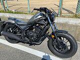 レブル 250/ホンダ 250cc 兵庫県 ウイングショップエース