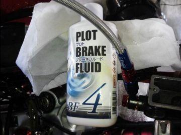 二輪車用非鉱物系ブレーキ液PLOTブレーキフルードBF4