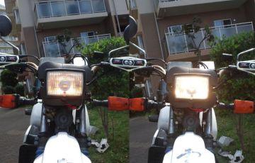 PH7 ハロゲンバルブ バイクビーム