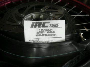 IRC チューブ