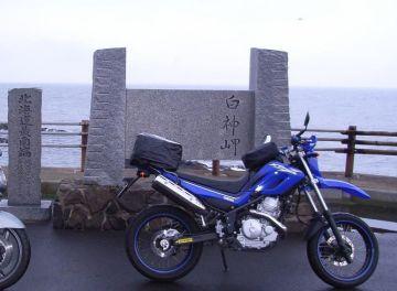☆と島さん:「XT250X」とオーナーレビュー