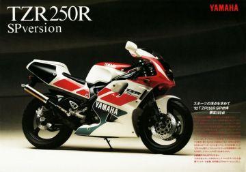junさん:「TZR250R」とオーナーレビュー
