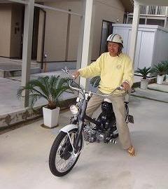 パイナップル モータースさん:「パイナップル モータース K・K」とオーナーレビュー