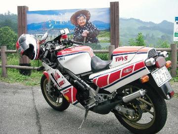 庄太郎さん:「RZV500R」とオーナーレビュー