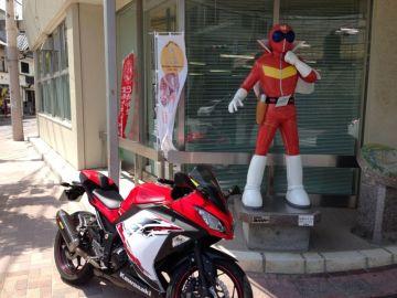錦鯉さん:「Ninja250錦鯉」とオーナーレビュー