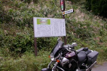 旧北陸本線跡(敦賀-杉津-今庄)@福井県道207号 | Webikeツーリング