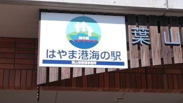 ★★★ 葉山 江の島 富士山 ★★★ R134 | Webikeツーリング