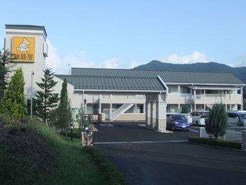 富士山・箱根ツーリング(3/5日目) | Webikeツーリング