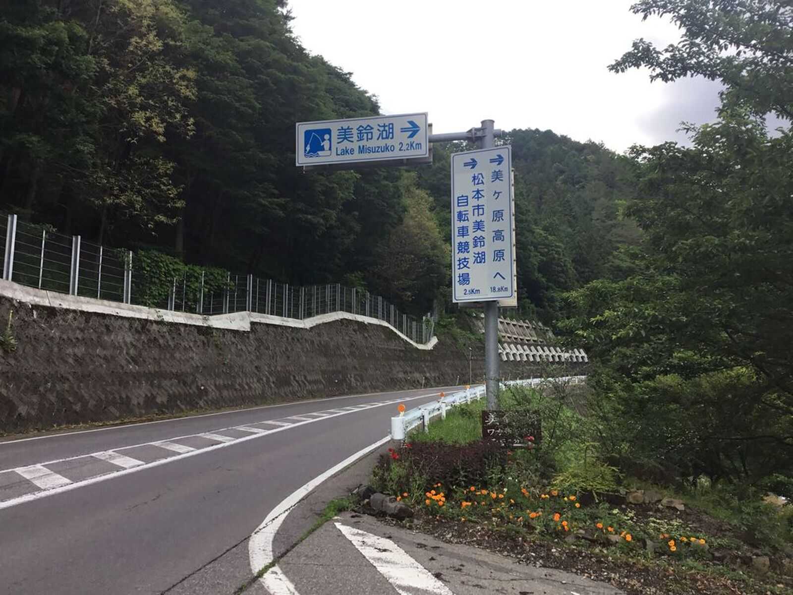 三才山、松本トンネル有料道路が9月1日無料開放、裏ビの全てノーカット ...