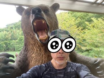 ジャングルでベーグルと猛獣 | Webikeツーリング