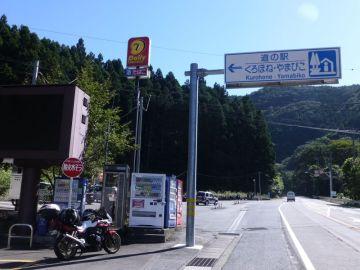 滝と峠とダムカードを求めて・・・  ~日光キャンプツーリング~ | Webikeツーリング