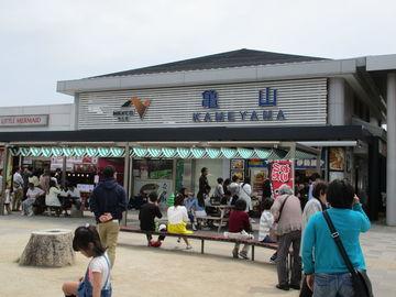 千葉よりウェビメンバーの方が九州ツーの途中三重県通過されるんでお見送りに行って来ましたとレブル試乗会も(笑)   Webikeツーリング