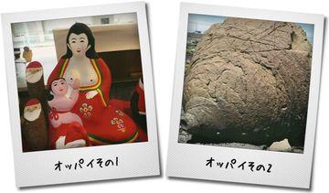 "GW九州ツー・・・三日目""天草島原は美しくも悲しい""の巻 | Webikeツーリング"