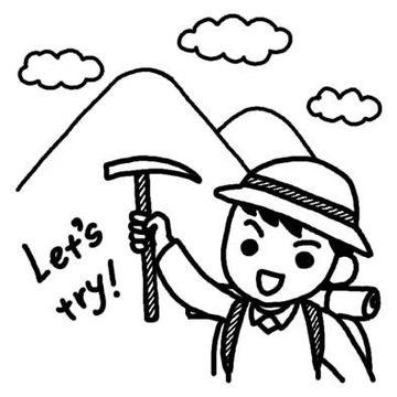 そうだ。佐田岬に行ってみよう。 | Webikeツーリング