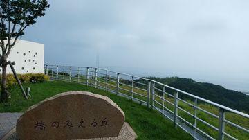 淡路島ツーリングと道の駅スタンプラリー(5) | Webikeツーリング