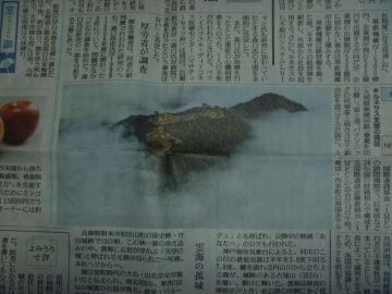 バルス! 天空の城竹田城跡 原2ツーリング | Webikeツーリング