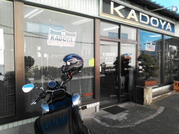 カドヤ栃木店へ | Webikeツーリング