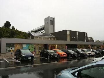 道の駅西山公園 | Webikeツーリング