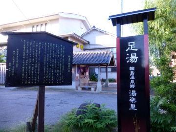 奥能登絶景海道ツーリング2日目 | Webikeツーリング
