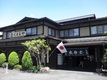 小黒川渓谷キャンプ場 in 長野県伊那市<CRF250L> | Webikeツーリング