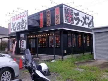 南宮大社と垂井宿 | Webikeツーリング