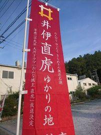 GW九州ツー・・・前夜&初日の巻 | Webikeツーリング