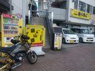サンマーメン突撃レポ、イン横浜 藤山屋。