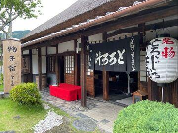 梅雨ツーリング 静岡 | Webikeツーリング