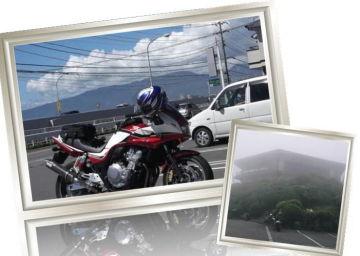 箱根山以東のライダーさん、たまにはこんな所へ!   Webikeツーリング