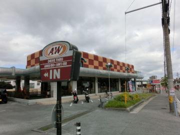 沖縄だけ?のファーストフード店「A&W」 | Webikeツーリング