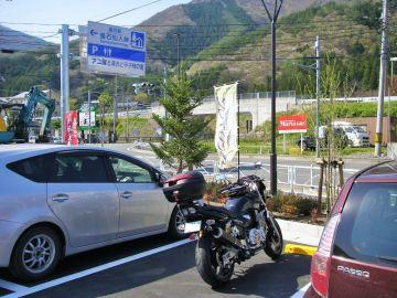 道の駅釜石に行ってきました | Webikeツーリング