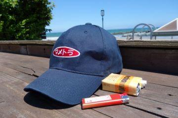 青い海 白い砂浜 ようこそ♪ ビーチバーガー9へ… 河原子海水浴場 in 茨城 | Webikeツーリング