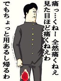 20数年振りの膝スリ!オヒサ☆^v(*´Д`)人(´Д`*)v^☆オヒサ | Webikeツーリング