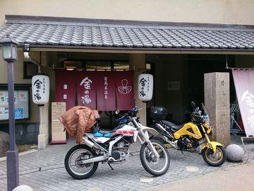 有馬温泉(金の湯) | Webikeツーリング