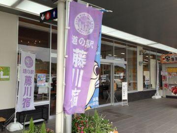 道の駅藤川宿に行って来ました | Webikeツーリング
