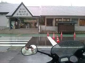 道の駅 奥会津かねやま | Webikeツーリング