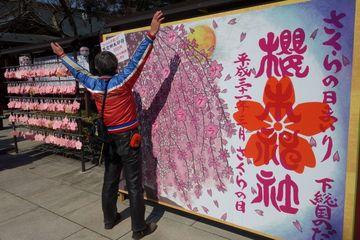 めざせ下総国野田♪ サクラがまだ咲いていなひのに櫻木神社へ♪ CB1000SF   Webikeツーリング