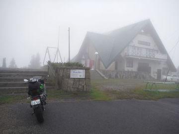 忍ちゃん号と青山高原に逝きました(TдT) | Webikeツーリング