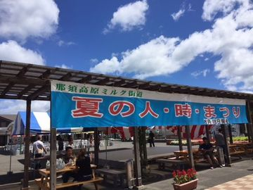 那須高原へ 暇を見つけてはGO | Webikeツーリング