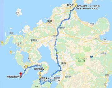 フェリーに乗って九州へ 2日目 | Webikeツーリング