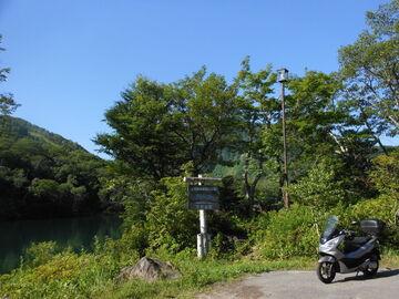2021.7 麦草峠 ビーナス 志賀草津 野反湖 (2) | Webikeツーリング