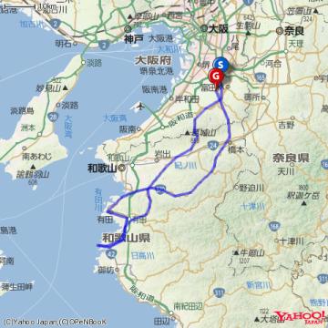 近畿道の駅スタンプラリー完走♪ | Webikeツーリング
